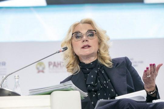 В России наступает сложное время из-за роста заболеваемости коронавирусом, заявила вице-премьер Татьяна Голикова