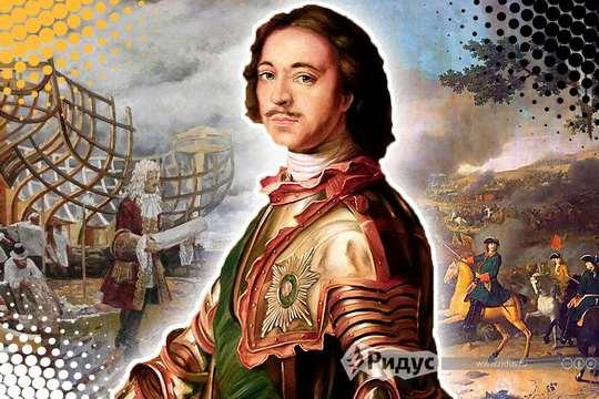 В нынешнем году 2 ноября у всех нас праздник: 300 лет назад Петр Великий провозгласил создание Российской империи.